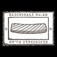 Rummo - Elicoidali no.49 - 500g